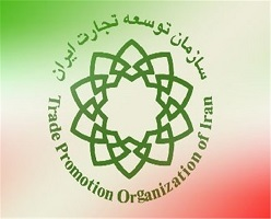 اطلاعیه مهم سازمان توسعه تجارت ایران برای متعهدین برگشت ارز