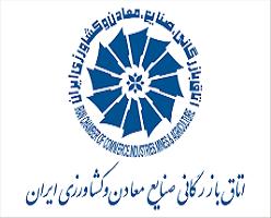 تسهیلات ویژه نمایشگاه مجازی ایران برای اعضای اتاق تهران